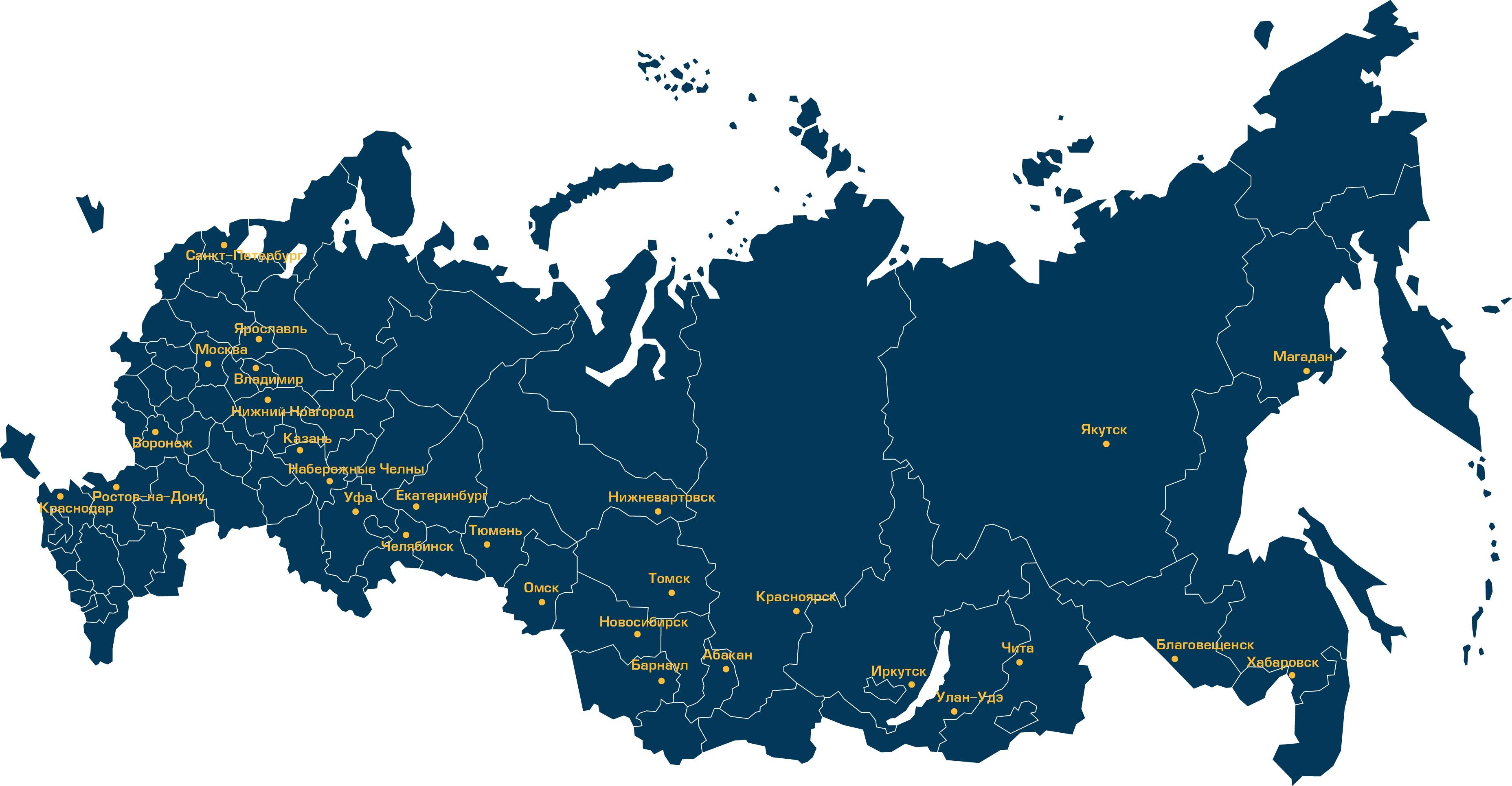 Карта рф с городами картинки